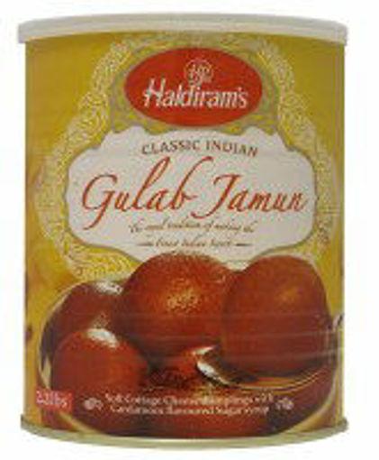 Picture of Haldiram's Gulab Jamun 1kg