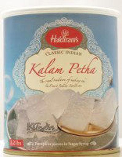 Picture of Haldiram's Kalam Petha 1kg