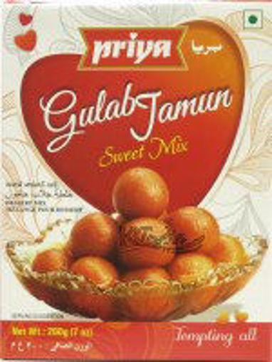 Picture of Priya Gulab Jamun Mix 200g