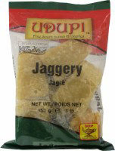 Picture of Udupi Jaggery 1lb