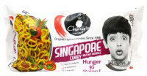 Picture of Ching's Singapore Curry Noodles 4 Pack