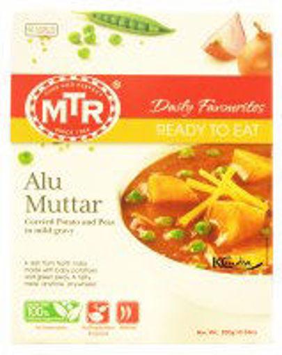 Picture of MTR Alu Muttar 300g