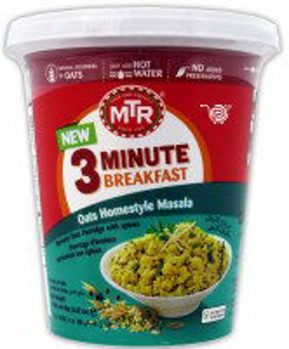 Picture of MTR Cup Masala Oats 80g