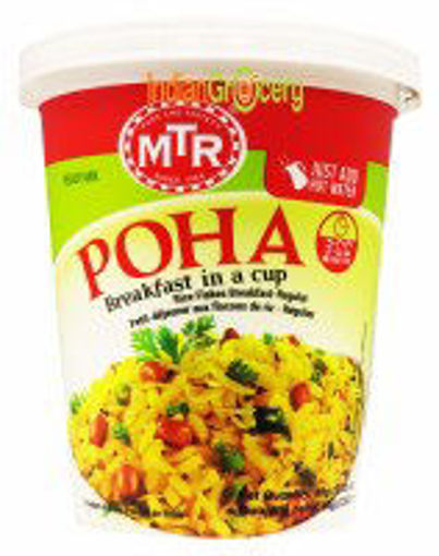 Picture of MTR Cup Poha Mix 80g