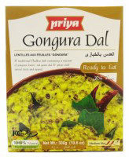 Picture of Priya Gongura Dal 300g