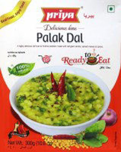 Picture of Priya Palak Dal 300g