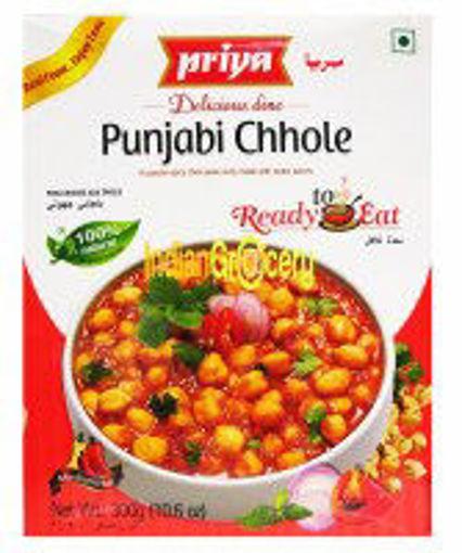 Picture of Priya Punjabi Chhole 300g
