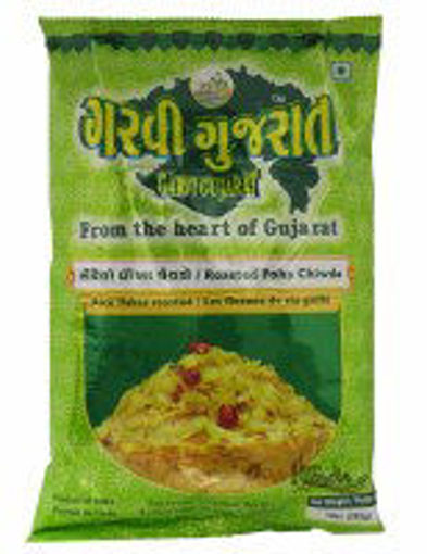 Picture of Roasted Poha Chevda 285g