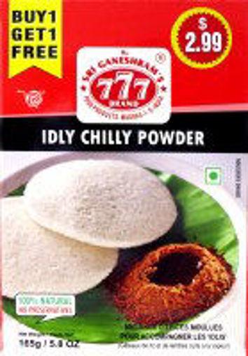 Picture of Idli Chutney Powder 165g