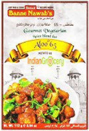 Picture of Banne Nawab's Aloo 65 112g
