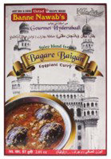 Picture of Banne Nawab's Bagare Baigan 57g