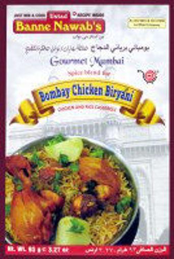 Picture of Banne Nawab's Bombay Chicken Biryani 70g