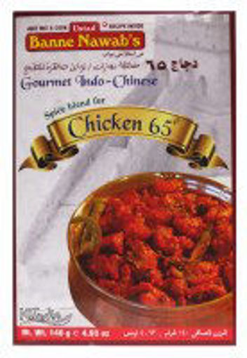 Picture of Banne Nawab's Chicken 65 140g