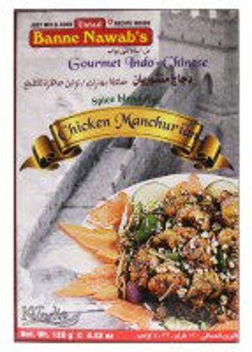 Picture of Banne Nawab's Chicken Manchurian 120g