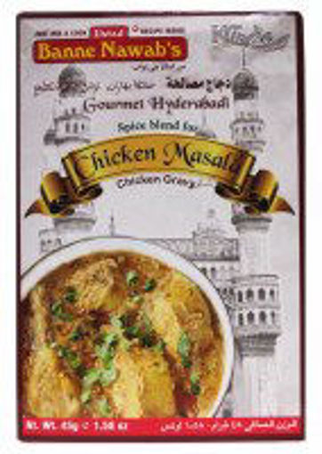 Picture of Banne Nawab's Chicken Masala 55g