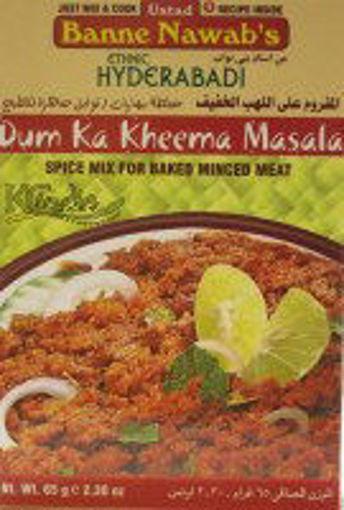 Picture of Banne Nawab's Dum Ka Kheema