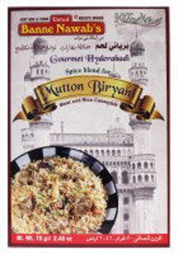 Picture of Banne Nawab's Mutton Biryani 70g