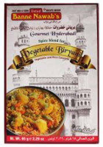 Picture of Banne Nawab's Vegetable Biryani 65g