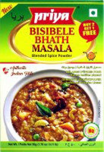 Picture of Priya Bisibele Bhath 50g Masala