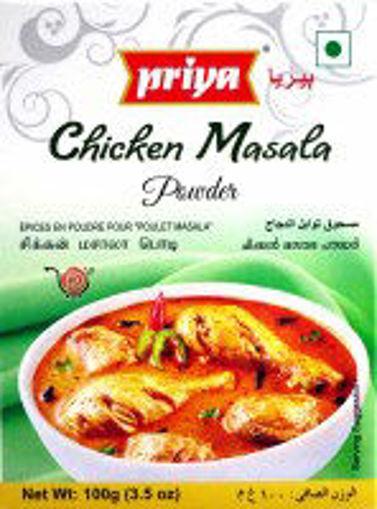 Picture of Priya Chicken Masala 100g