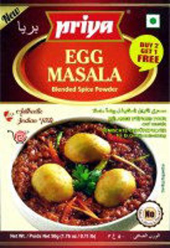 Picture of Priya Egg Masala 100gm