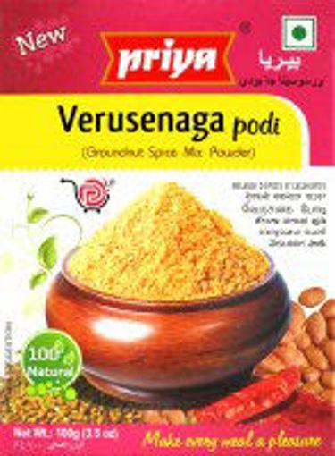 Picture of Priya Verusenaga Podi 100g