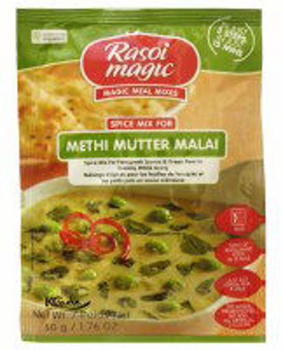 Picture of Rasoi Magic Methi Mutter Malai 50g