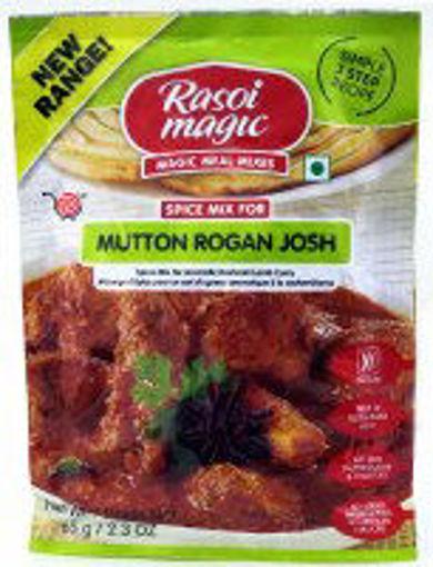 Picture of Rasoi Magic Mutton Rogan Josh 65g