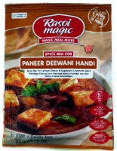 Picture of Rasoi Magic Paneer Deewani Handi 50g