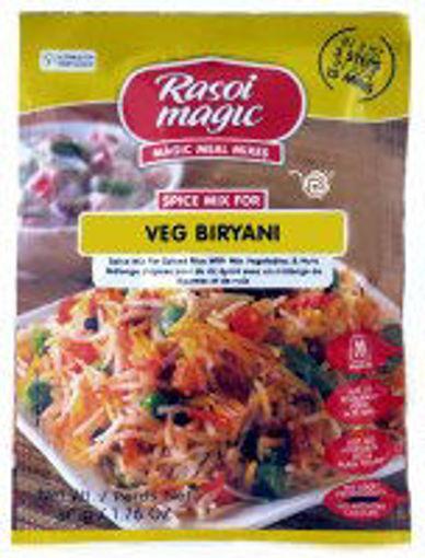 Picture of Rasoi Magic Veg Biryani Mix 50g