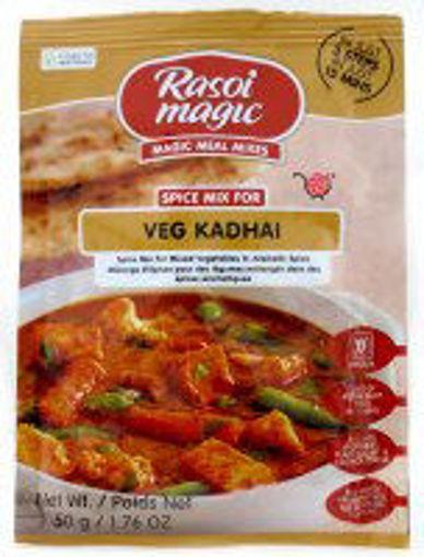 Picture of Rasoi Magic Veg Kadhai 50gm