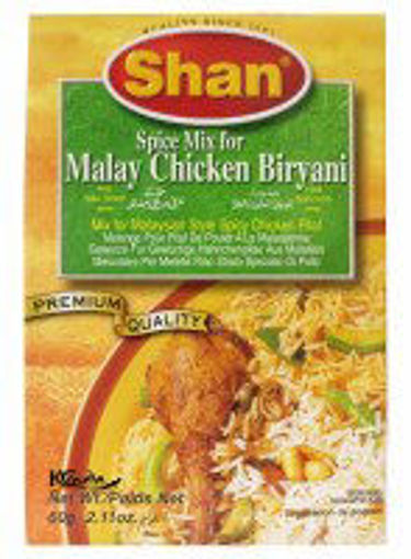 Picture of Shan Chicken Biryani Masal 50g