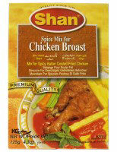 Picture of Shan Chicken Broast Mix 125g