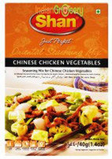 Picture of Shan Chinese Chicken Vegi 40g