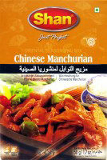 Picture of Shan Chinese Manchurian 50g