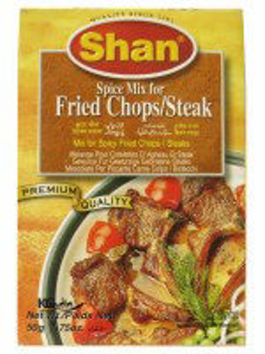 Picture of Shan Fried Chops Mix 50g