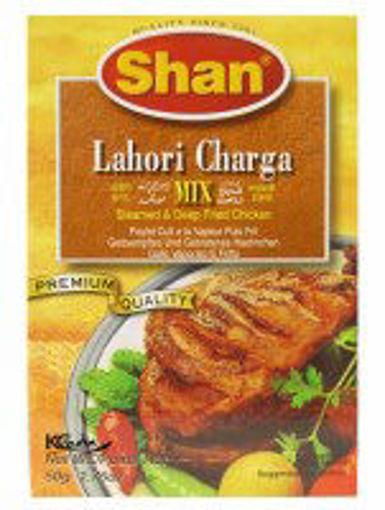 Picture of Shan Lahori Charga Masala 50g