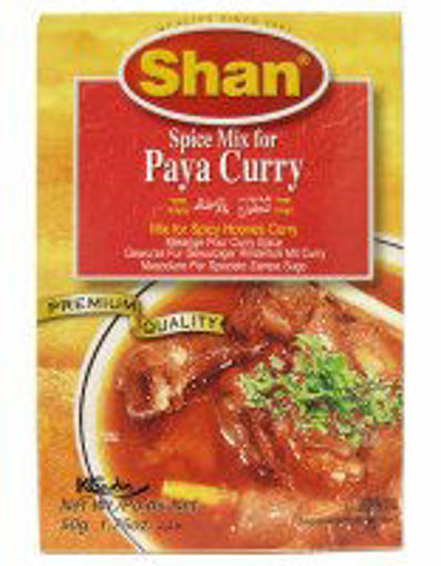 Picture of Shan Paya Curry Mix 50g