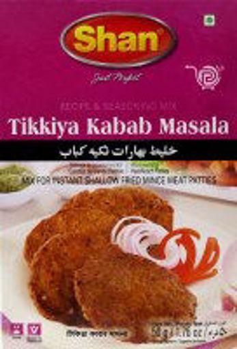 Picture of Shan Tikkiya Kabab Masala 50g