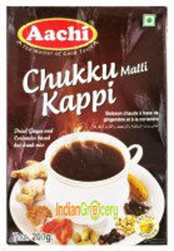 Picture of Aachi Chukku Malli Powder 200gm