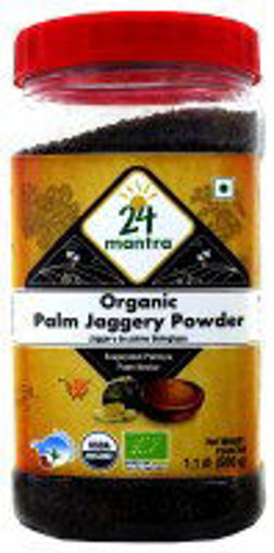 Picture of Palm Jaggery Powder 500g