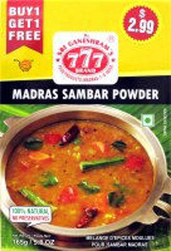 Picture of Madras Sambar Powder 165g