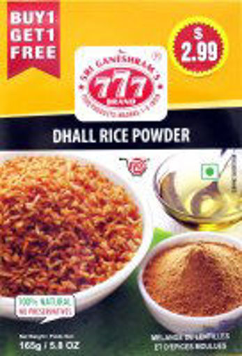 Picture of Spiced Dhall Powder 165g