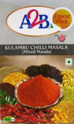 Picture of Kulambu Chilli Masala 100g