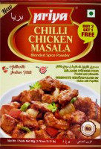 Picture of Priya Chilli Chicken 100gm Masala