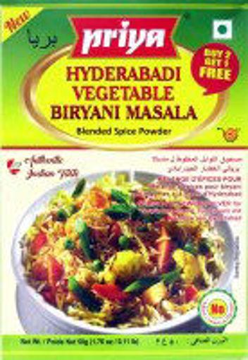 Picture of Priya Hyderabadi Veg Biryani 100g