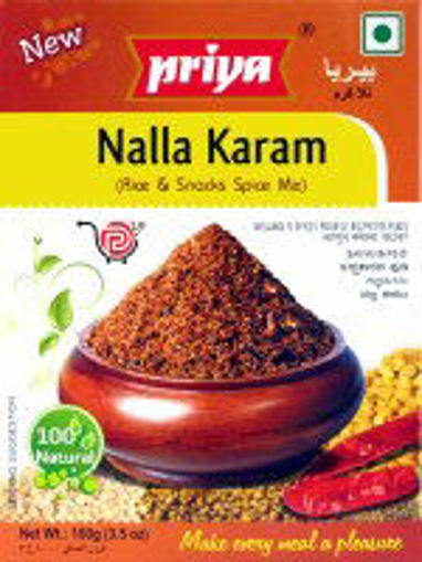 Picture of Priya Nalla Karam 100g