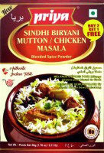 Picture of Priya Sindhi Biryani Masala Mutton/chicken 50gm
