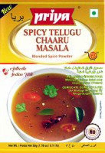 Picture of Priya Spicy Chaaru Masala 100g