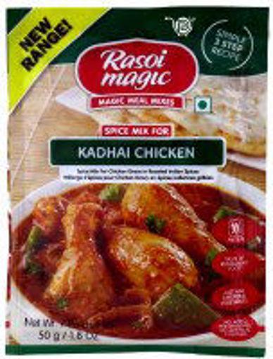 Picture of Rasoi Magic Kadhai Chicken 50g